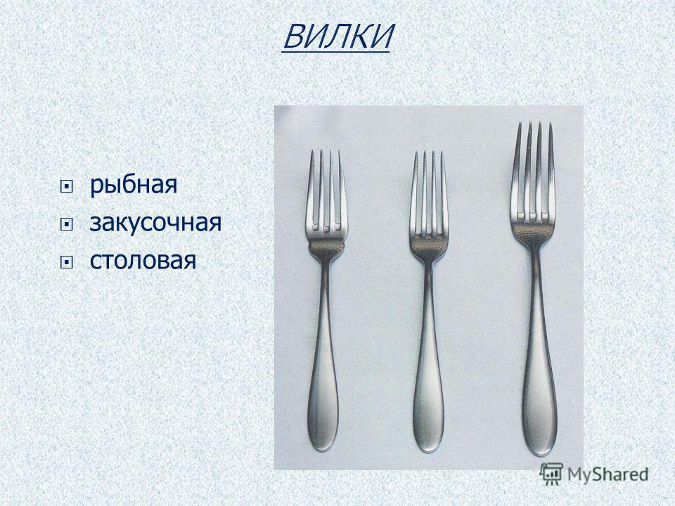 рыбная закусочная столовая