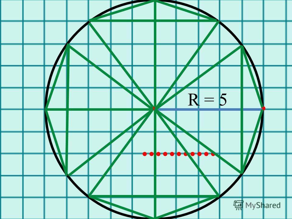 ............. R = 5