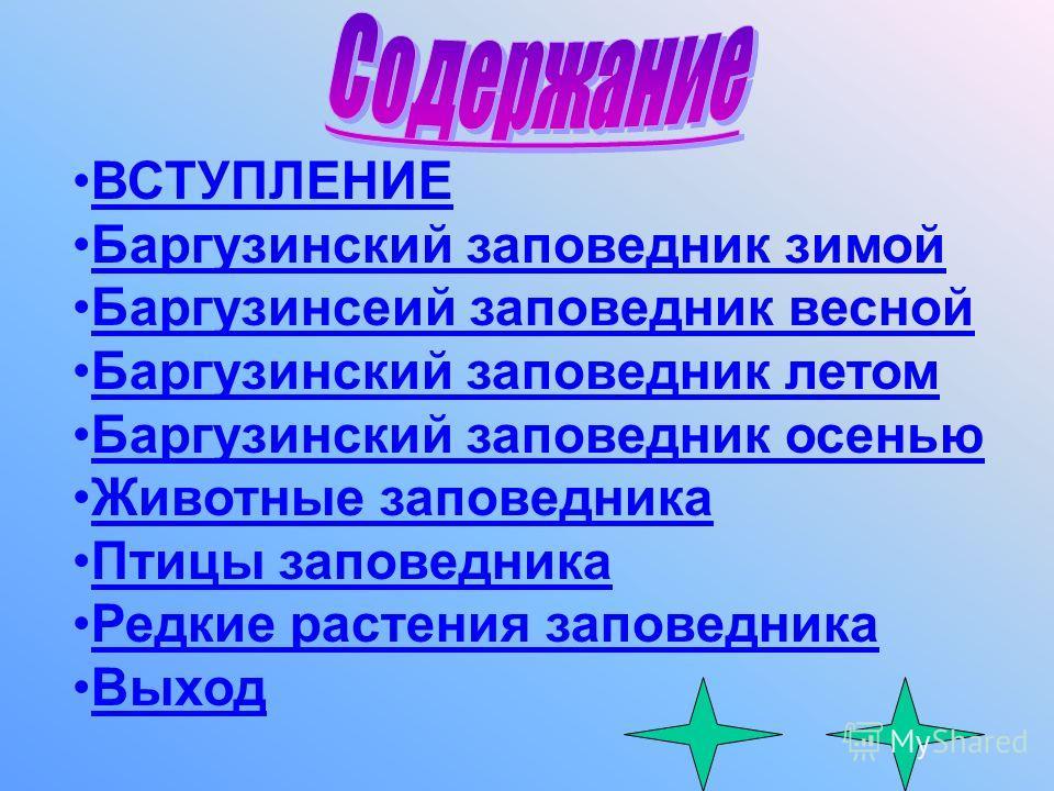 Дуракова Елена Владимировна зам директора по АХЧ МОУ Елань-Коленовской СОШ 2