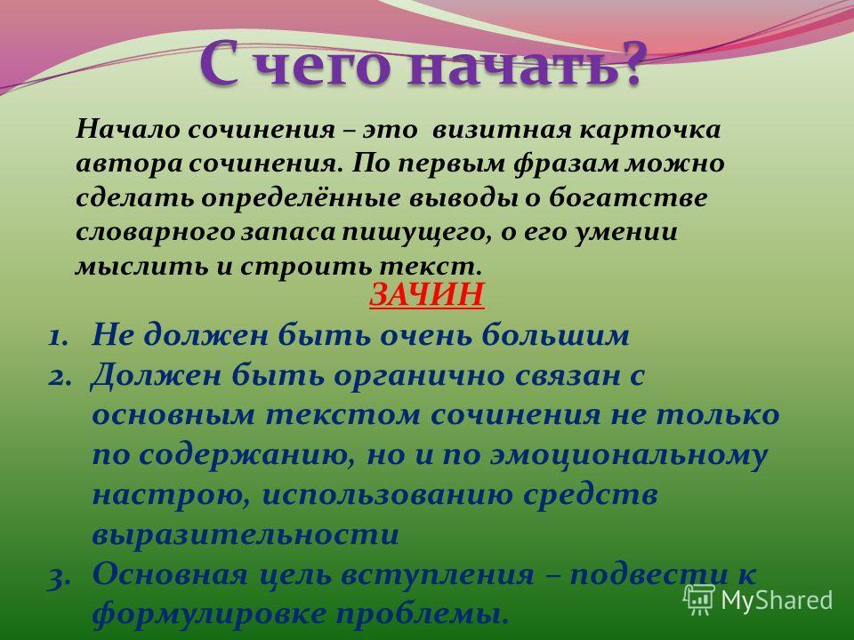 Егэ 2010 Литература Скачать Бесплатно