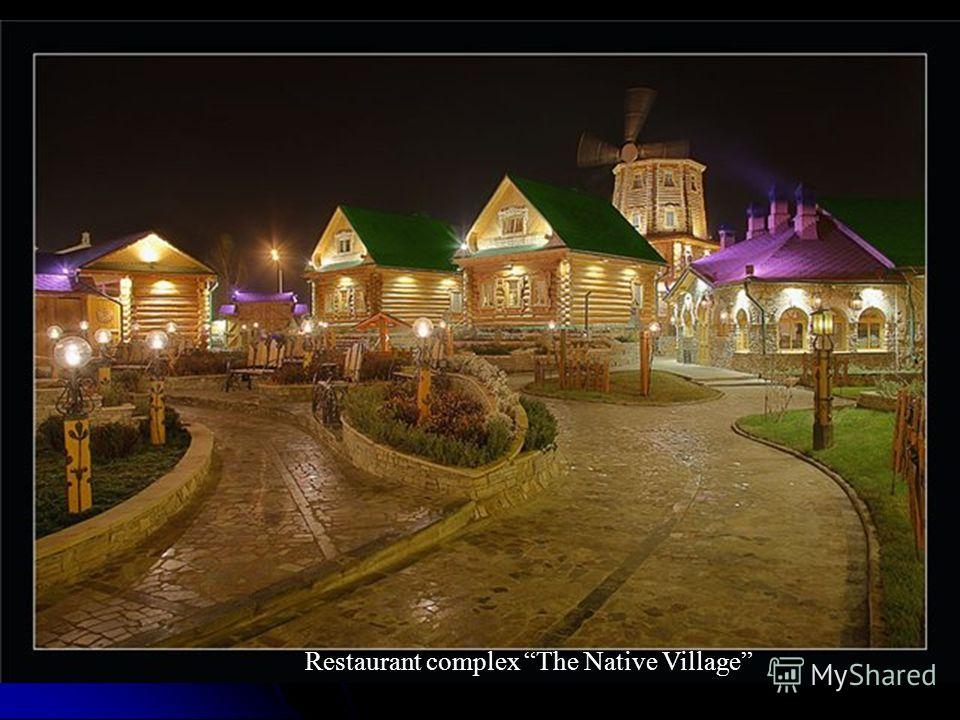 Restaurant complex The Native Village