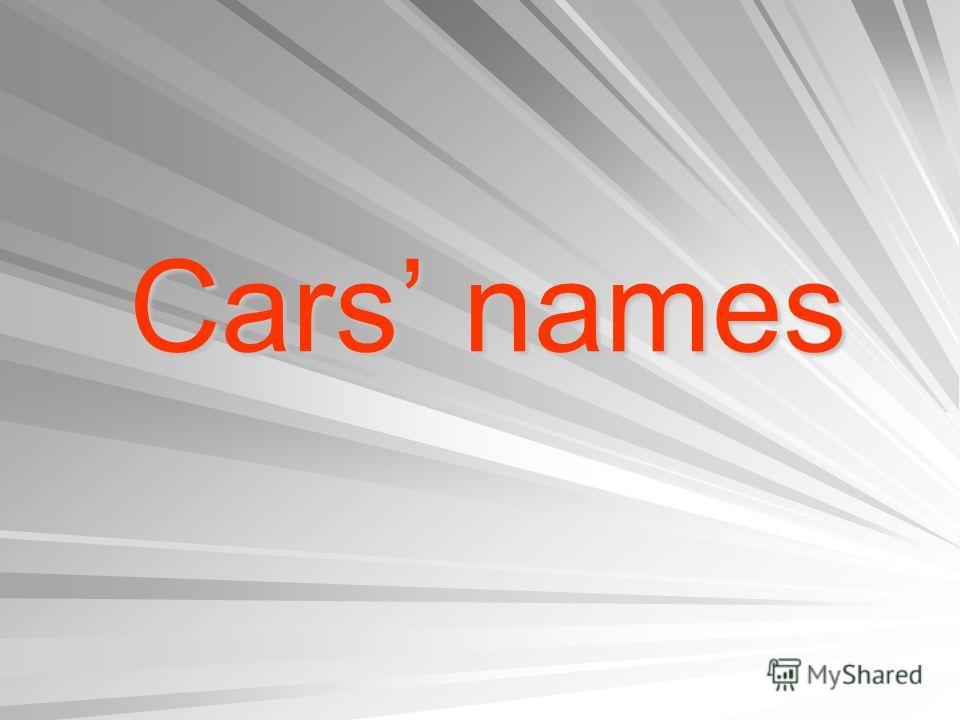 Cars names
