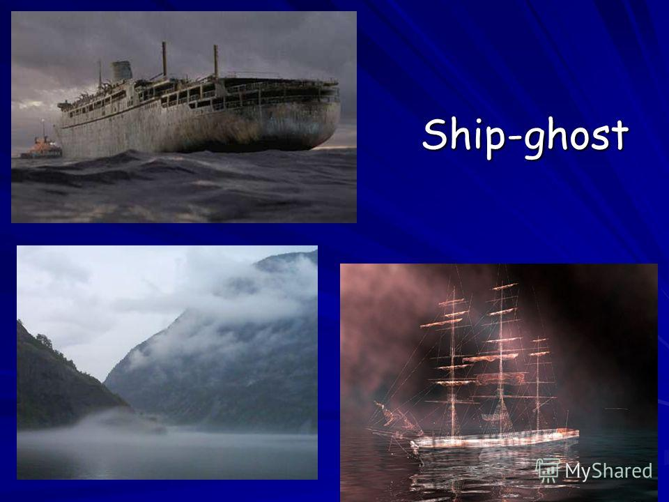 Ship-ghost Ship-ghost