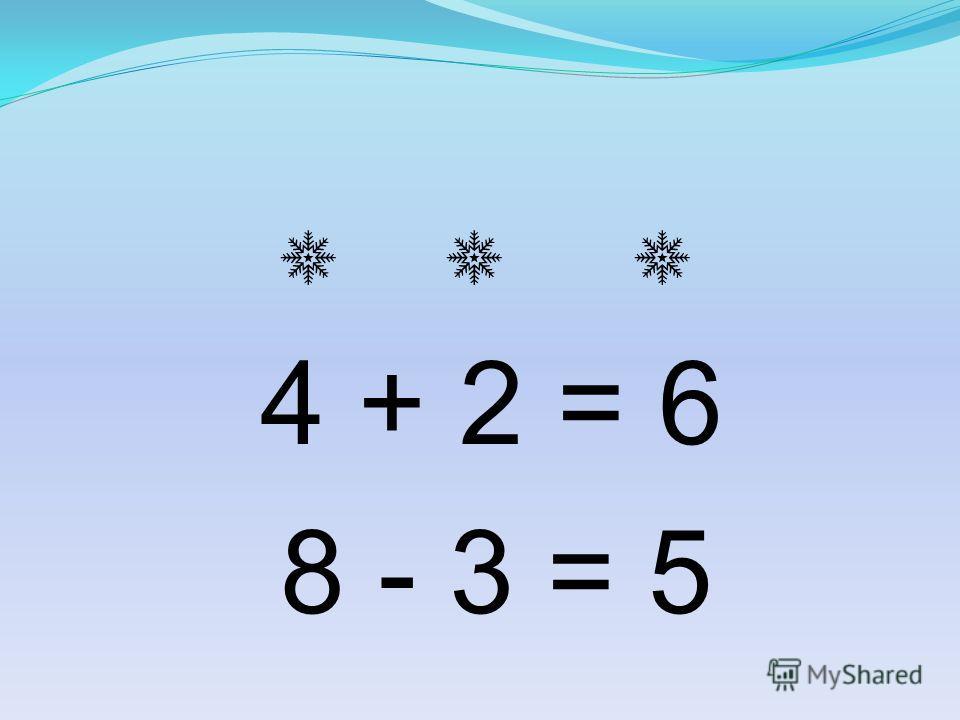 4 + 2 = 6 8 - 3 = 5