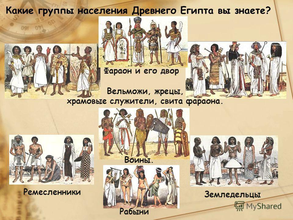 Древние рабыни фото фото 556-685