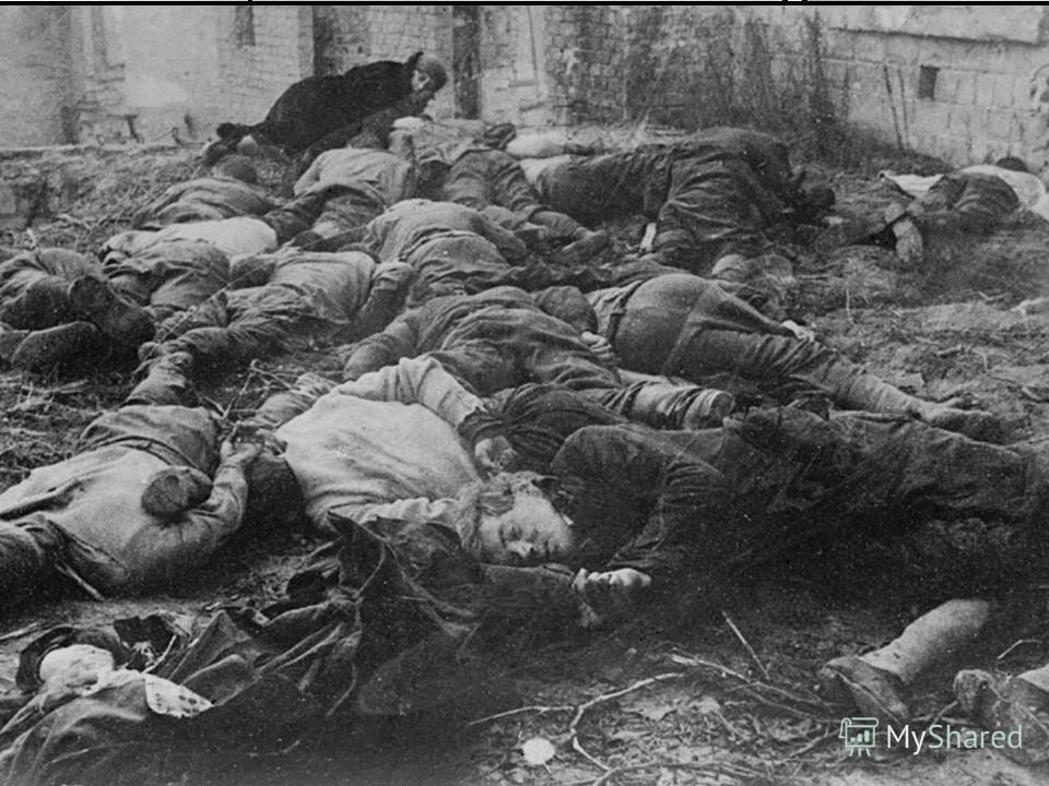 Бабий Яр. Немцы сожгли здесь 30 000 человек