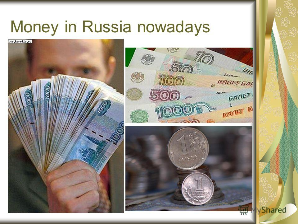 Money in Russia nowadays