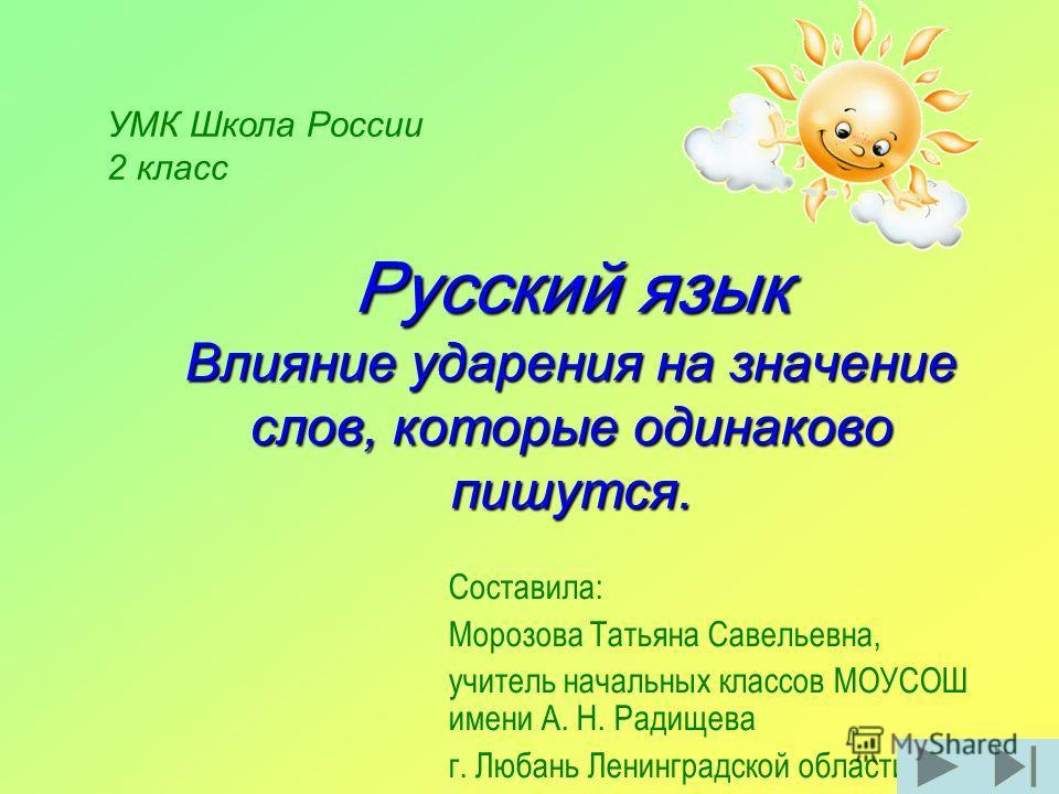 Татьяна морозова книги скачать бесплатно