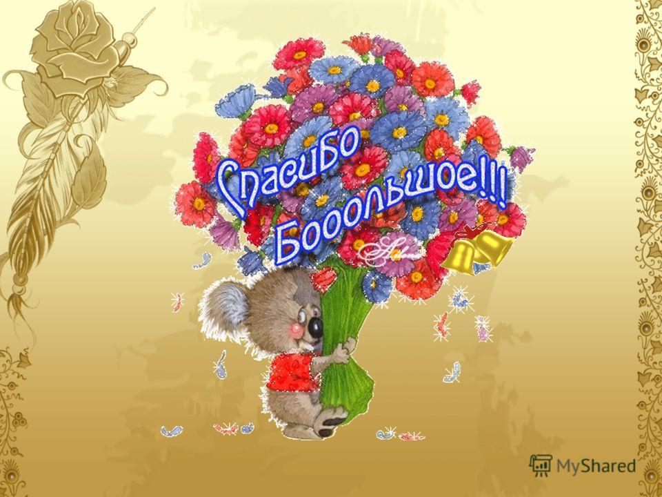 http://www.rosculture.ru/ - об Н.О.Пушкиной http://www.rosculture.ru/ http://lib.eparhia-saratov.ru - о Никите Козлове http://lib.eparhia-saratov.ru http://www.intrada-books.ru/rhall/maria_gannibal.htm - о М.А.Ганнибал http://www.intrada-books.ru/rha