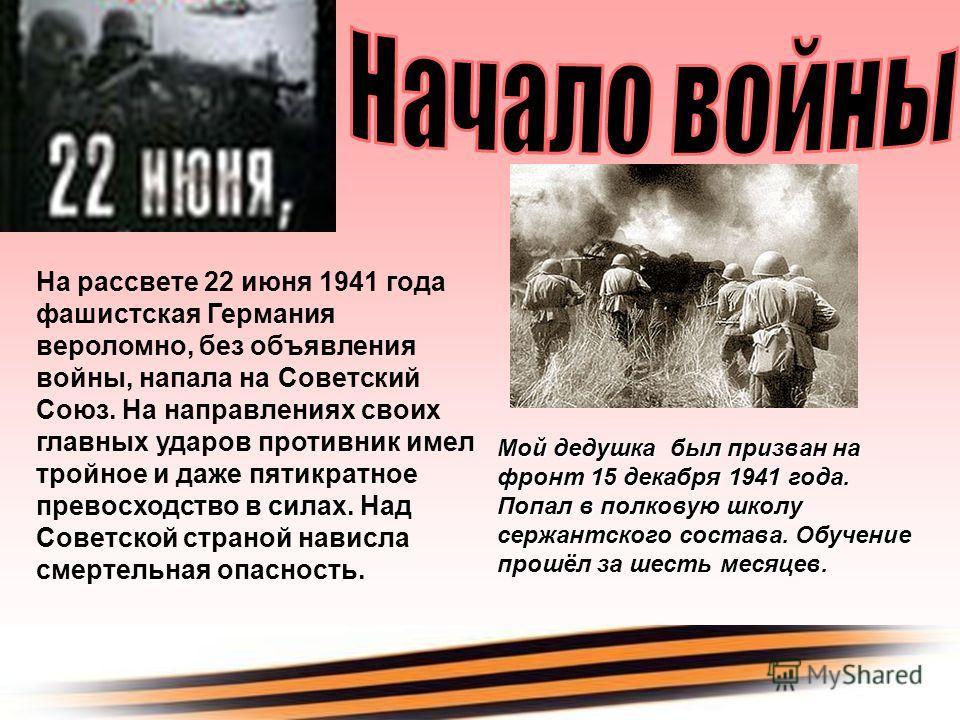 Copy link to tweet itunesapplecom/ru/album/pesni-voennyh-let-1941-uhodil/id984499146 https