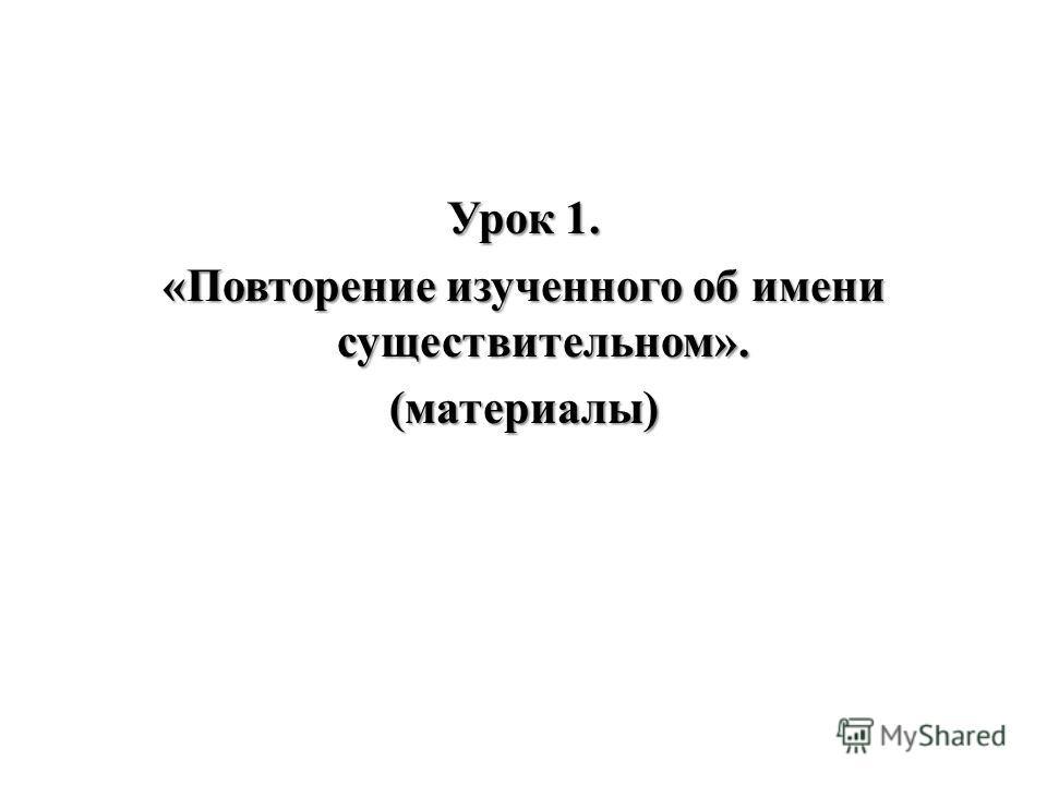 п а ром Чик Щик