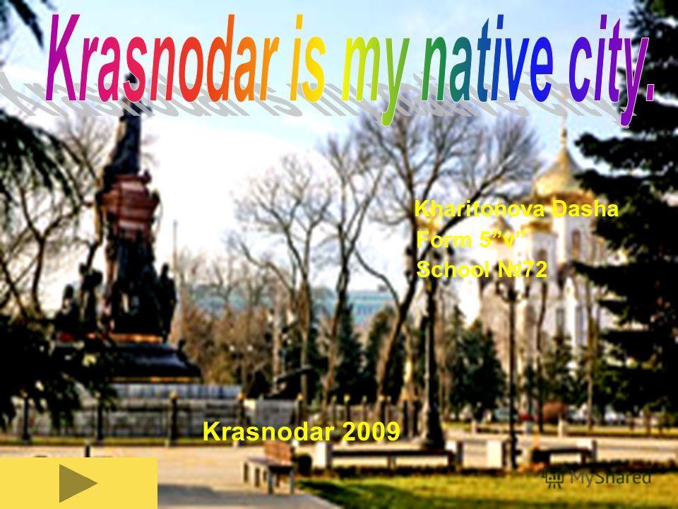Kharitonova Dasha Form 5v School 72 Krasnodar 2009