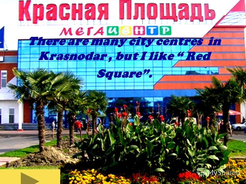 There are many city centres in Krasnodar, but I like Red Square.