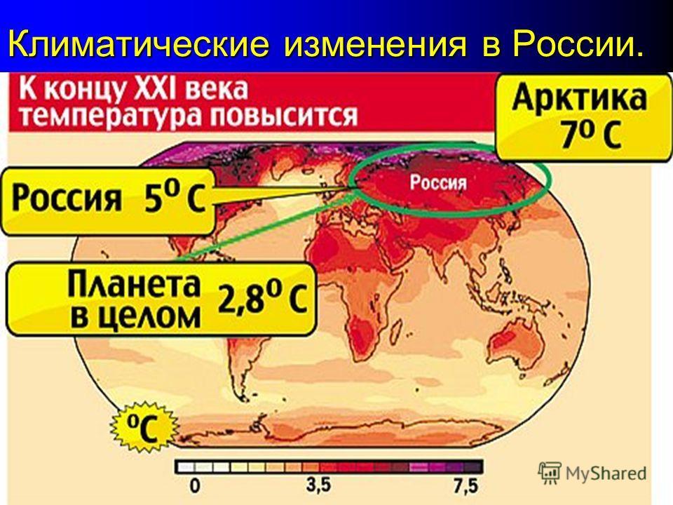 Еще в xix веке ученые узнали, что двуокись углерода задерживает жару от солнца в атмосфере