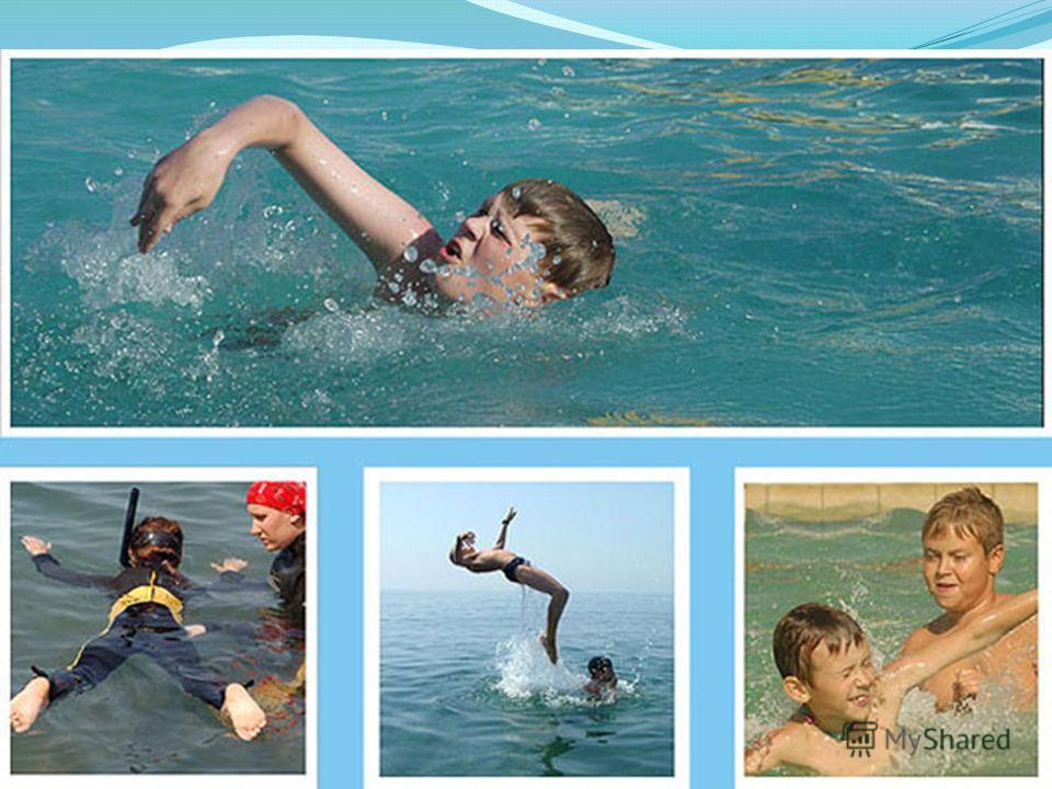 плавание как способ похудеть отзывы