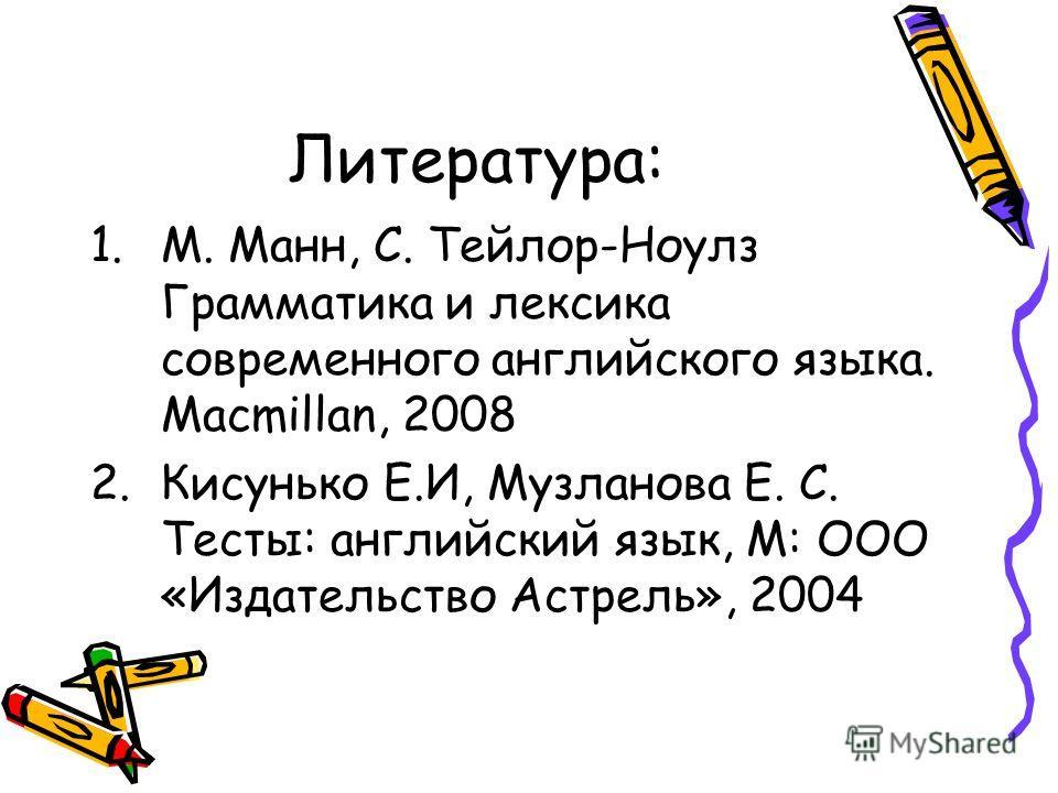 музланова английский язык экспресс репетитор