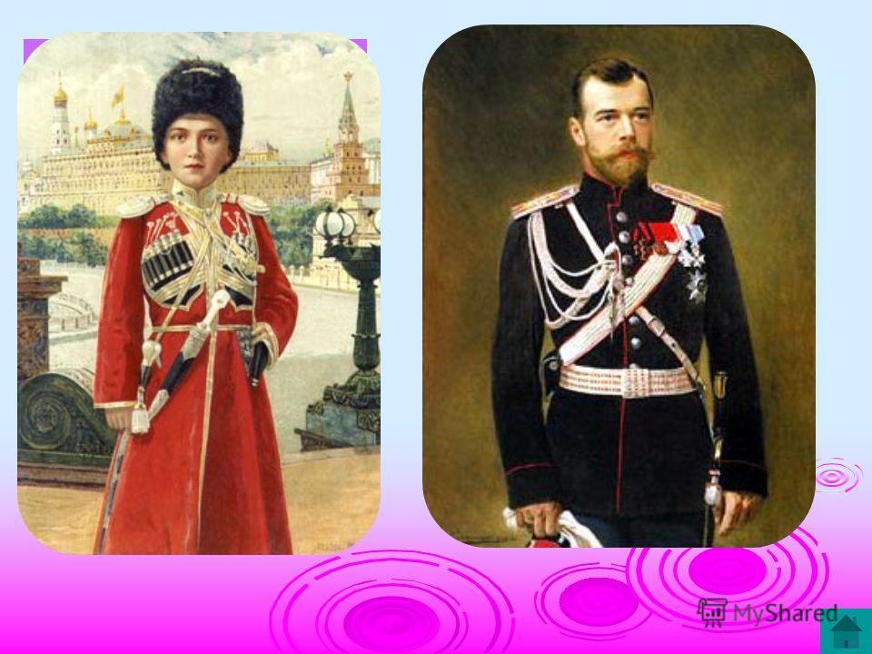 Россия вступает в xx век презентация