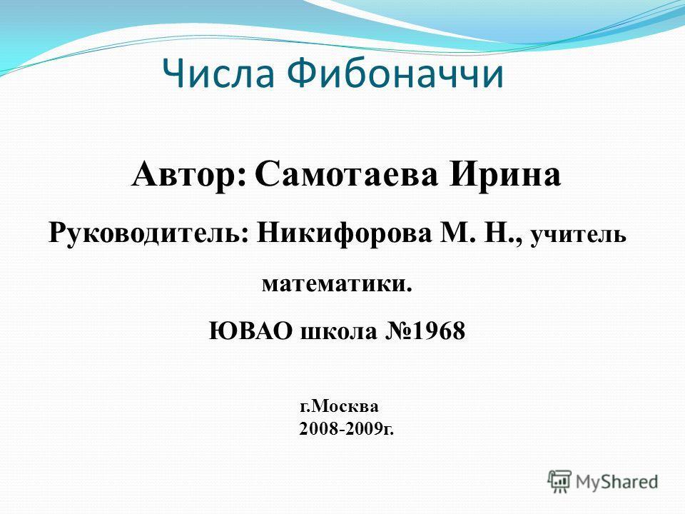 без регистрации знакомство г москва