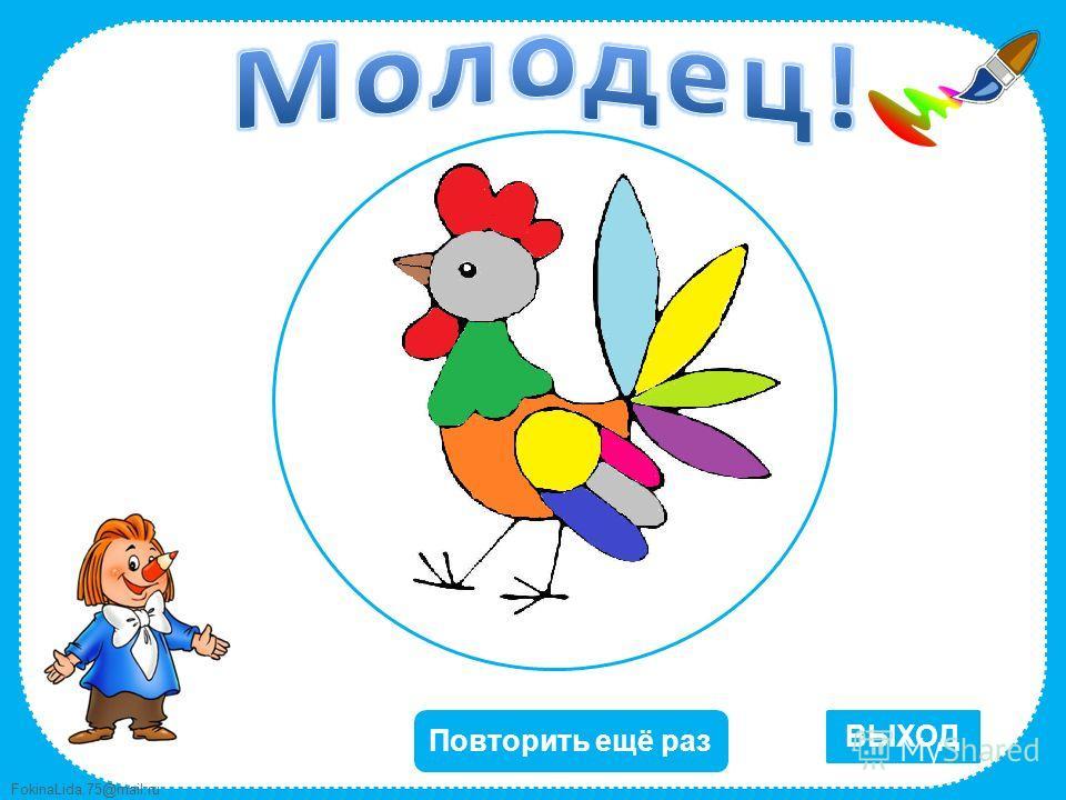 FokinaLida.75@mail.ru 2 2 7 7 10 5 5 8 8 0 0 9 9 3 3 1 1 6 6 4 4 4 - 2