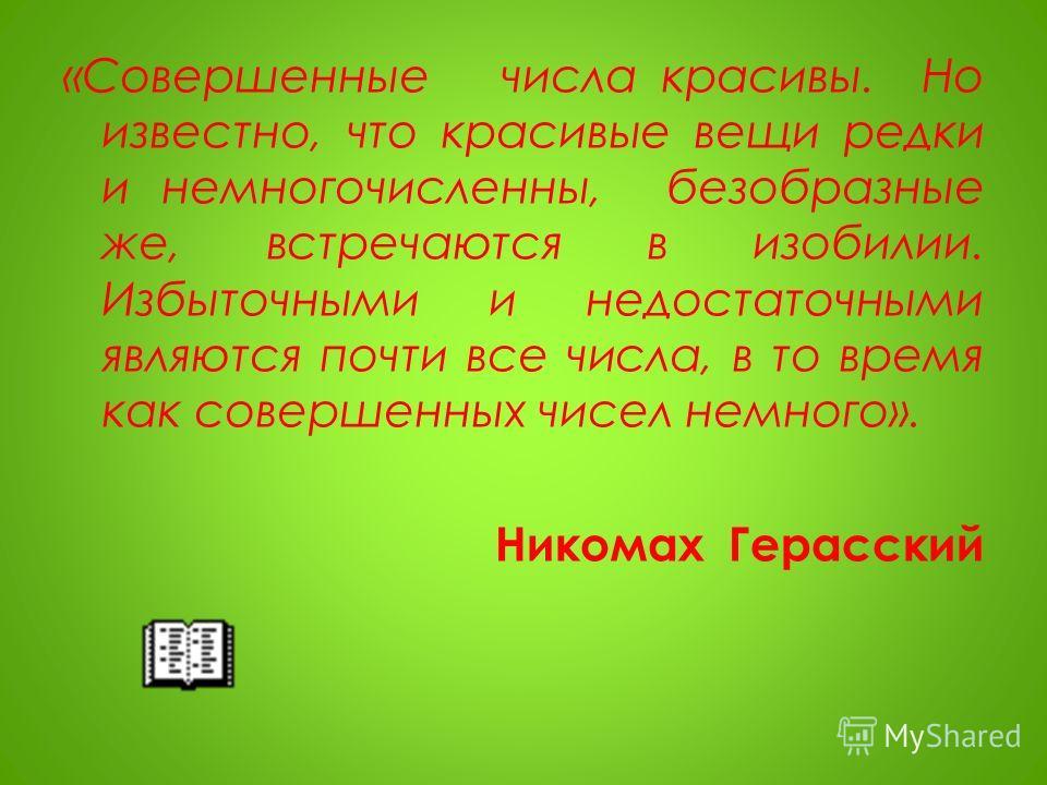 МОУ «Пашозерская ООШ» Голубова Людмила Павловна