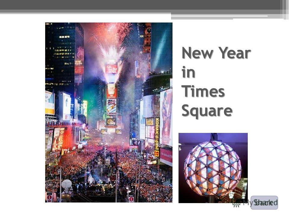 New Year in Times Square back