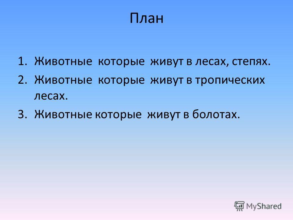 Ученица 5Б класса Дубоделова В.В.