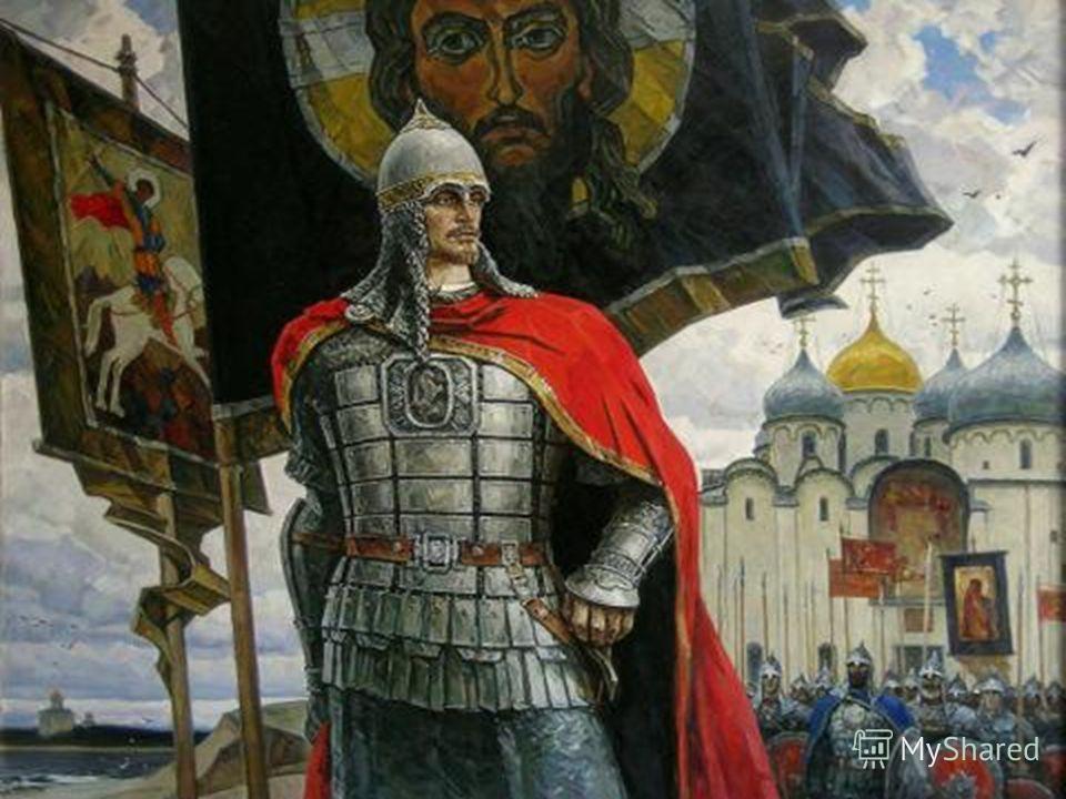 Вывод Александр Невский - победитель крестоносцев пошел на союз с Золотой Ордой и, тем самым, спас православную веру. спас православную веру.