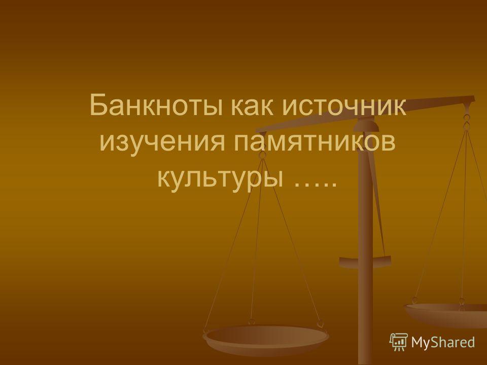 Презентация Стрелка Васильевского Острова