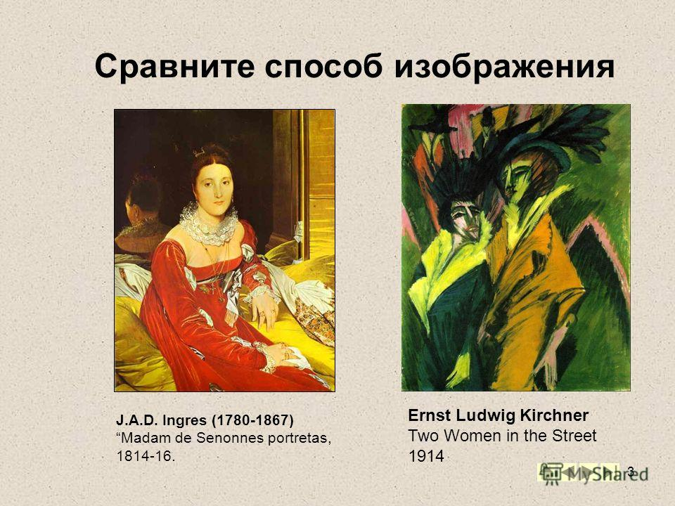 3 Сравните способ изображения J.A.D. Ingres (1780-1867) Madam de Senonnes portretas, 1814-16. Ernst Ludwig Kirchner Two Women in the Street 1914