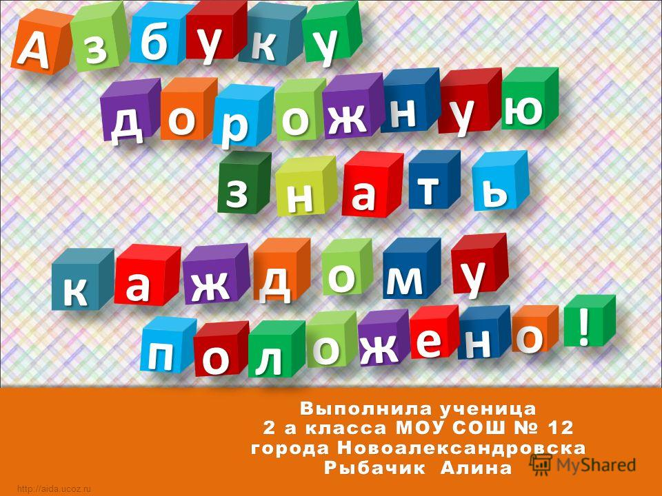 АА http://aida.ucoz.ru