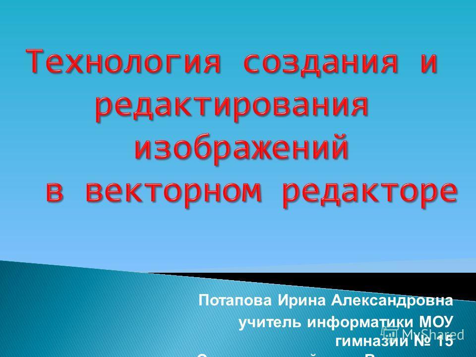 См клиника москва ул приорова
