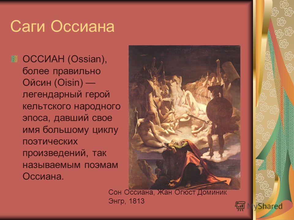 знакомый державина и карамзина друг пушкина