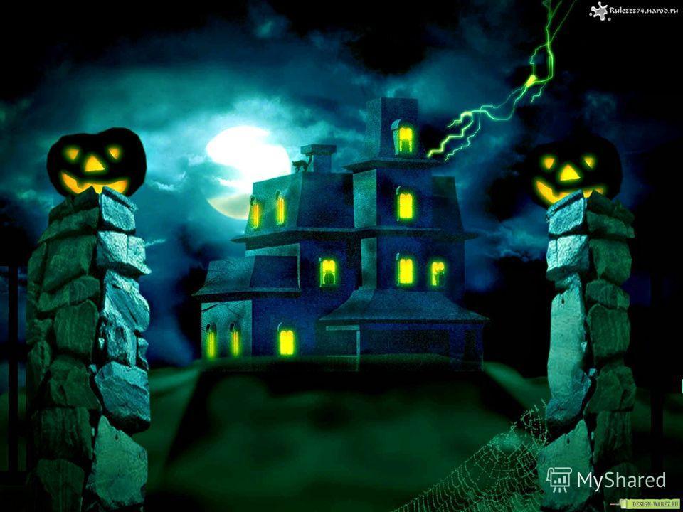 Краткая история праздника Но чтобы понять смысл Хэллоуина, необходимо ещё больше углубиться в историю. Мне удалось обнаружить, что в оригинале этот праздник назывался совсем иначе. Он зародился среди кельтских народов ( Бретонцев, Галлов, Шотландцев