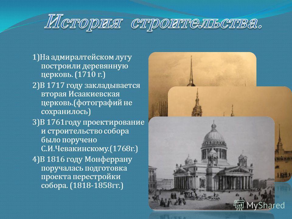 Геодезический купол расчет и стротельство своими руками