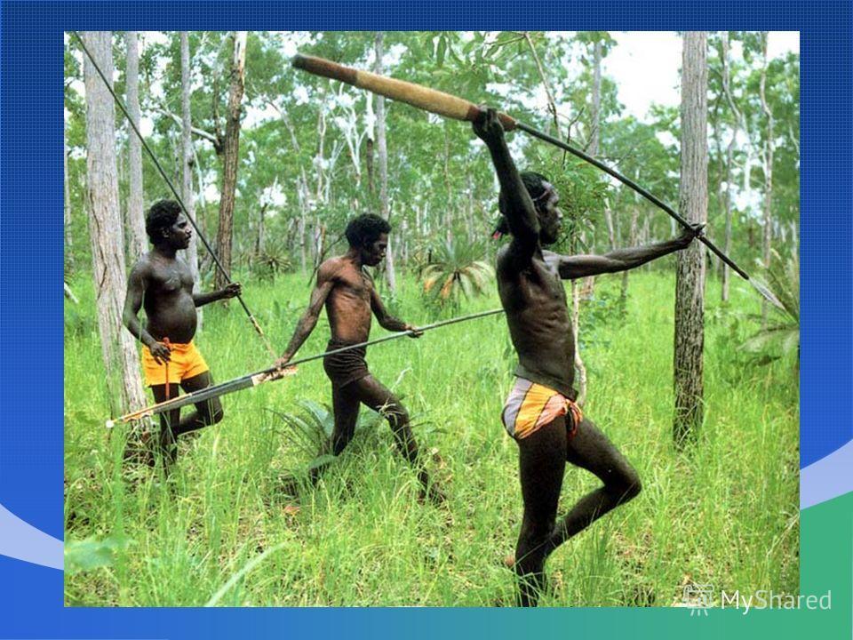 Учёные до сих пор в различных частях планеты живые свидетельства истории – примитивные племена кочевников и собирателей можно встретить на Мадагаскаре, в Южной Азии, Малайзии,на Филиппинах и на других островах Индийского океана