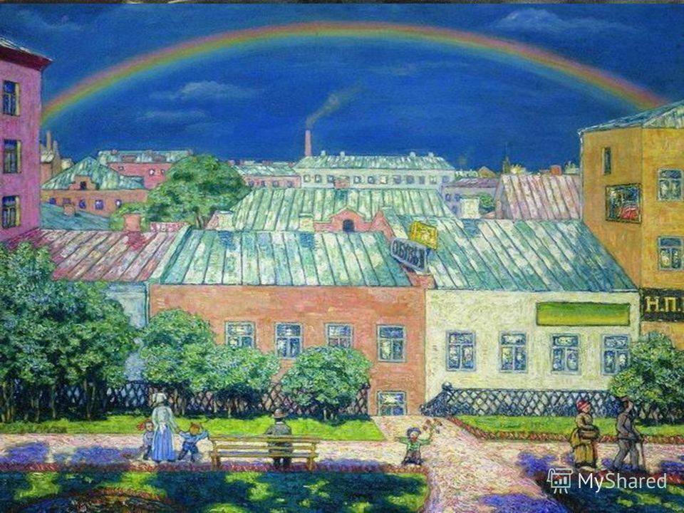 1908 Пишет картины « Ветреный день », « Гроза », « Московский пейзаж. Радуга ». 1908 Пишет картины « Ветреный день », « Гроза », « Московский пейзаж. Радуга ».