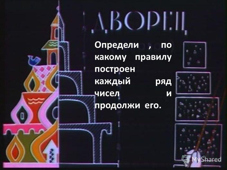 ЗАДАНИЕ ВАСИЛИС: