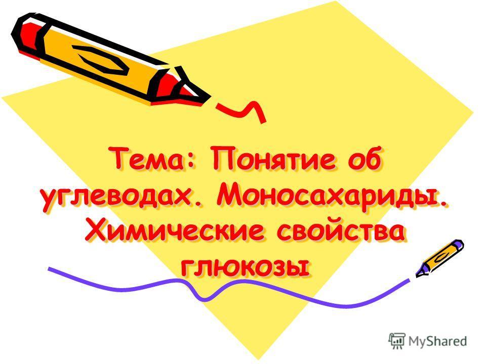 классный час 1 сентября в 5 классе с презентацией знакомство