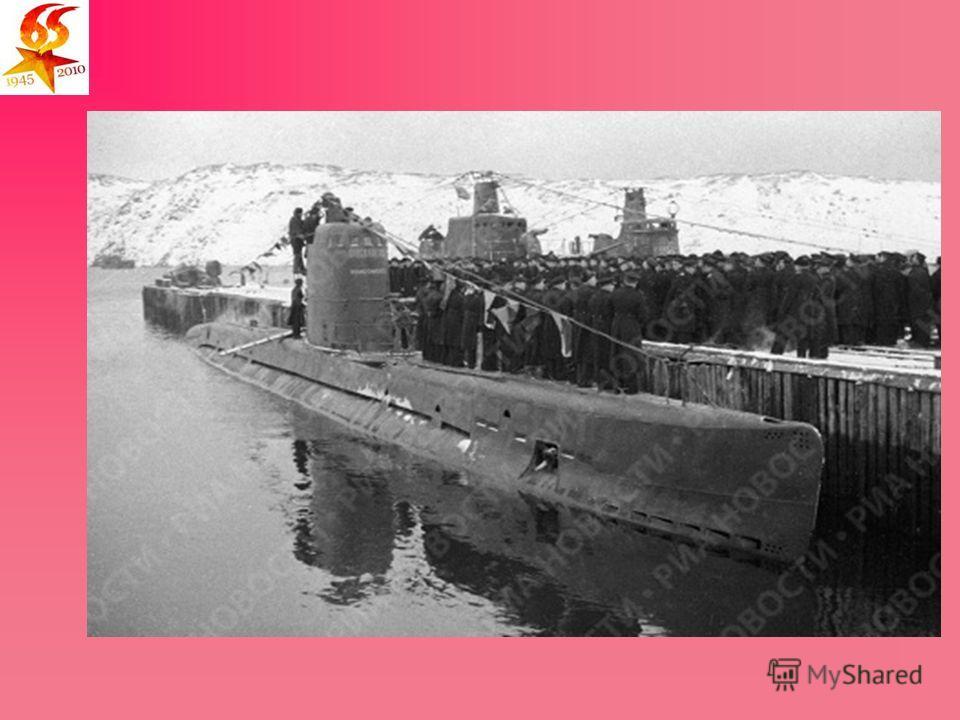 Еще до войны в Ленинградском физико- техническом институте под руководством профессора А.П. Александрова группой ученых были начаты работы по уменьшению возможности поражения кораблей магнитный минами. В их ходе был создан обмоточный метод размагничи