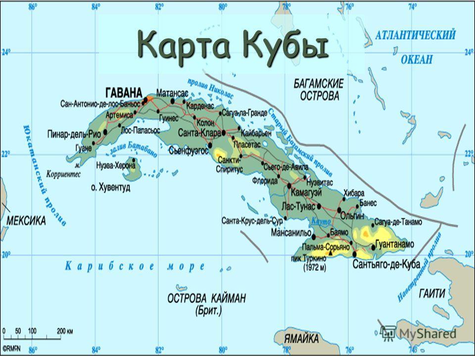 Куба Площадь 110 860 кв. км. Площадь 110 860 кв. км. Население 10,7 млн. чел. Население 10,7 млн. чел. Столица и крупный город Гавана, 2 096 000 Столица и крупный город Гавана, 2 096 000 Язык испанский Язык испанский Религия римско-католическая Религ