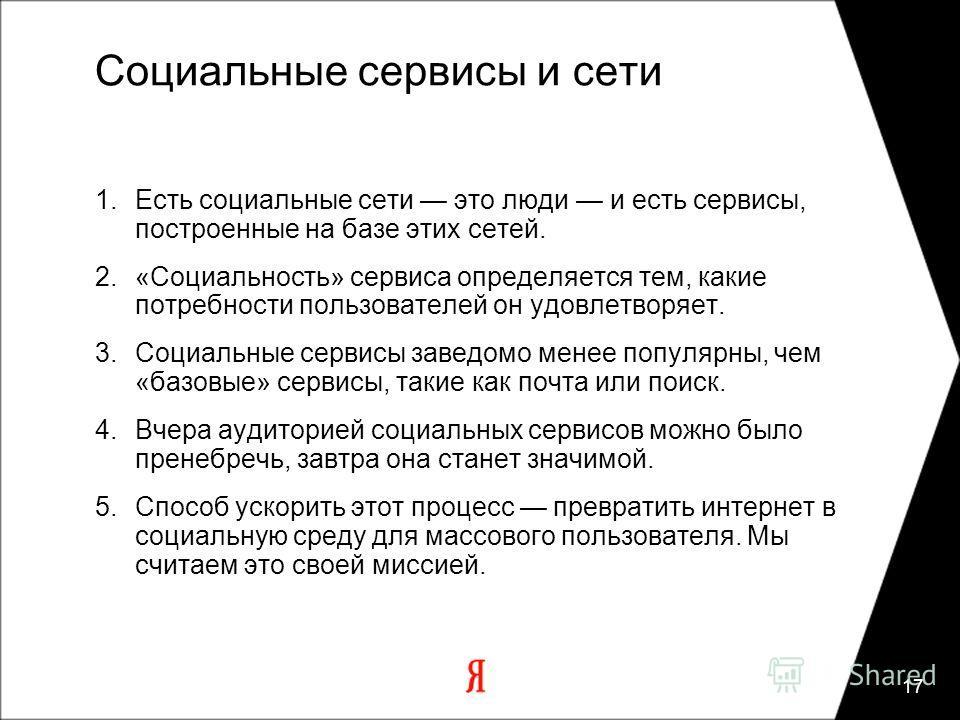 Поиск по фото Вконтакте (сервис )