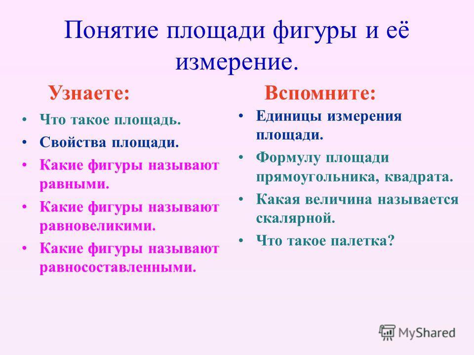 Биболетова 2 Класс Торрент