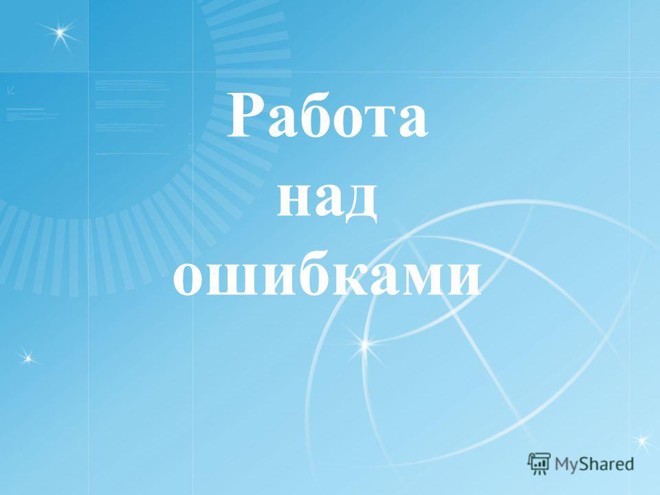 Комиксы дудл джамп читать на русском
