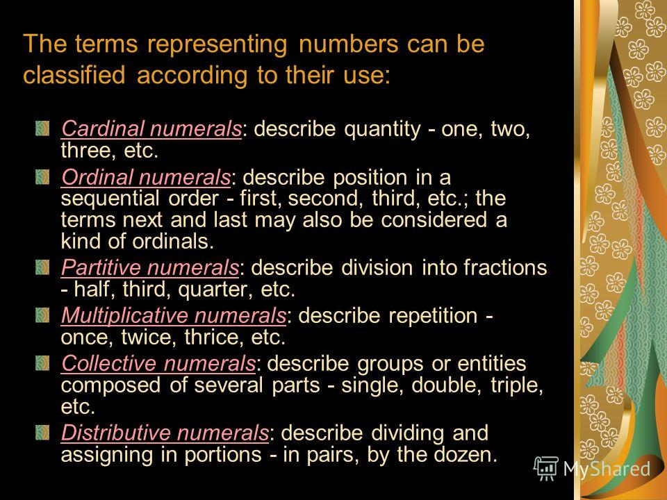 What is naturalization number?