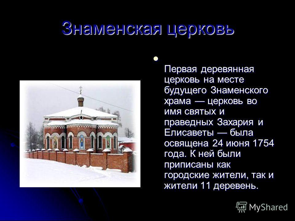 Покровский кафедральный собор в Барнауле Заложен 9 августа 1898 года, освящён 29 сентября 1904 года. Строился на частные пожертвования в беднейшей слободе на западной окраине старого Барнаула. Заложен 9 августа 1898 года, освящён 29 сентября 1904 год