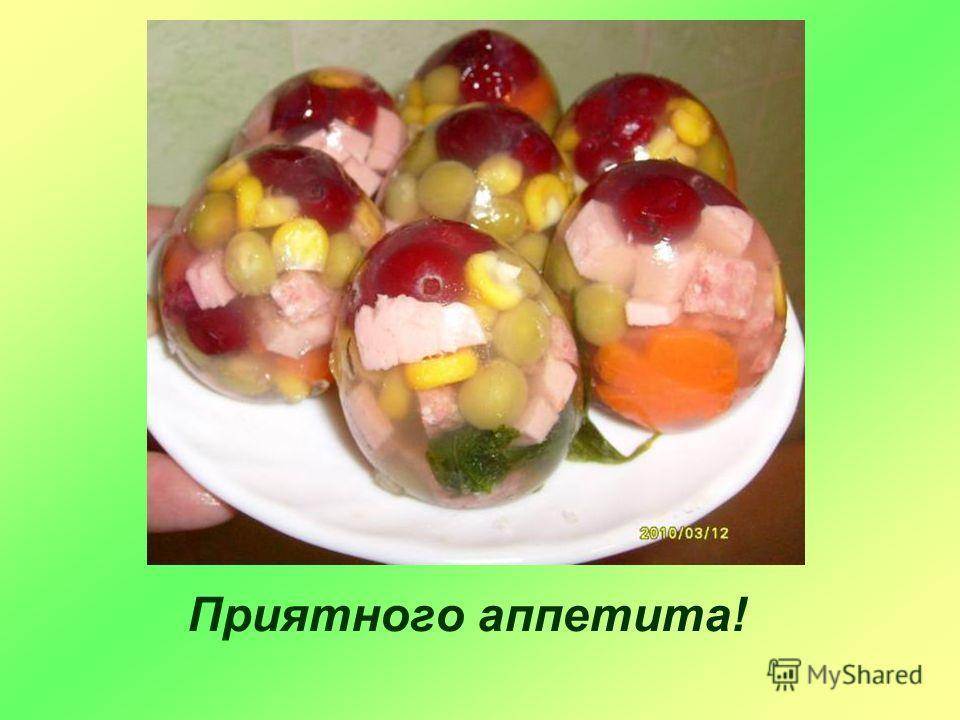 белок яйца на ночь для похудения отзывы