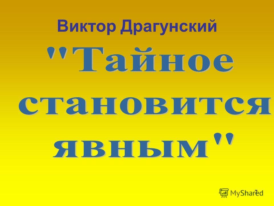 Что читать в год российской истории