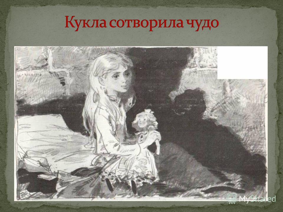yabloki-portret-deti-podzemelya-sochinenie-o-marusi-iz-rasskaza