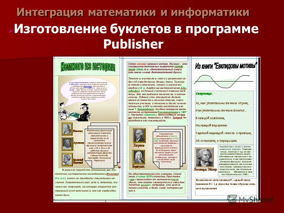 Microsoft Office — Википедия
