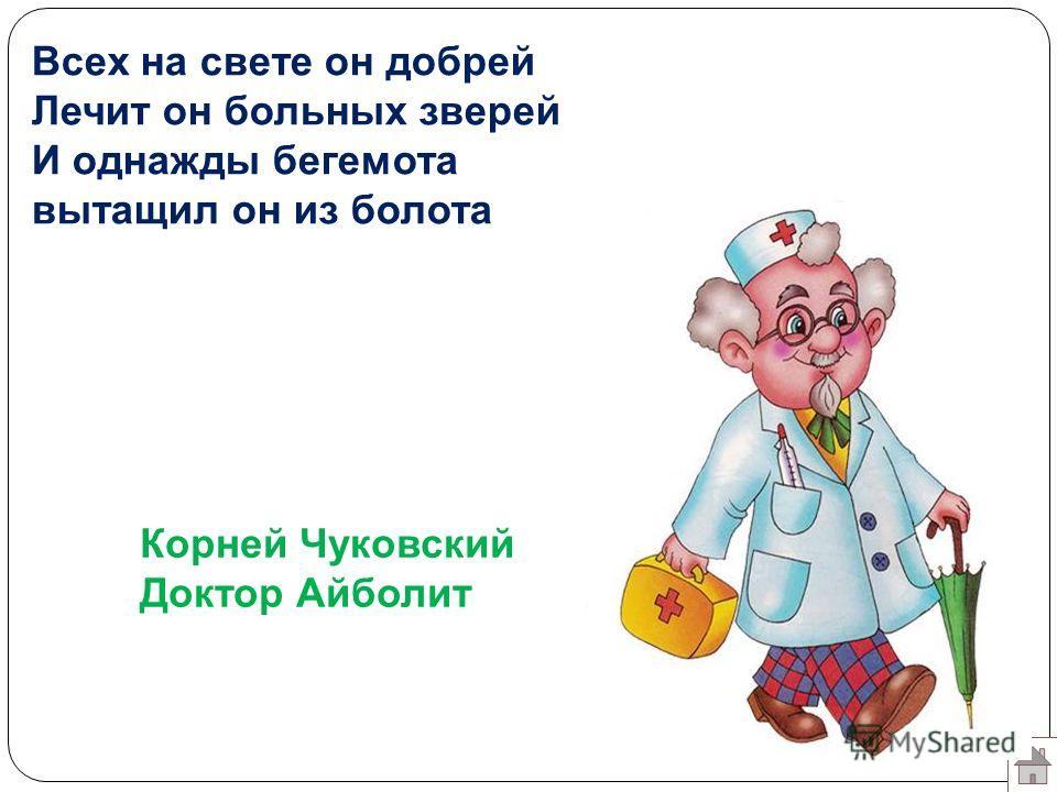 Подготовила учитель начальных классов МБОУ «СОШ 108» г. Барнаула Логинова С. Н.
